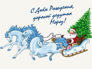 Начинаем новогоднюю феерию