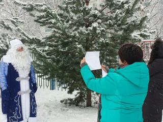 """"""" В гостях у Деда Мороза"""""""