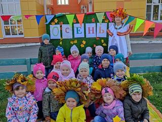 """Осенний досуг для деток из группы """"Капельки"""""""