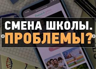 В России запустили портал для родителей- растимдетей.рф 2 нед.