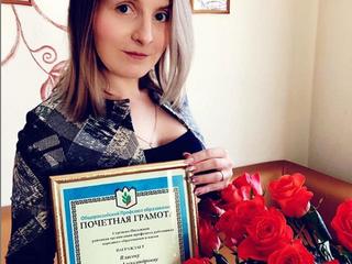 Поздравляем музыкального руководителя Власову Елену Александровну