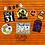 Thumbnail: Halloween Tiered Tray Kit!