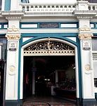 The English Market Grand Parade Enterance