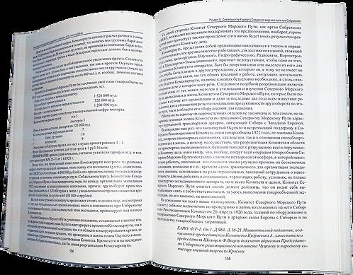 Верстка книги 25 а.л.