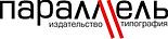 Параллель издательство типография