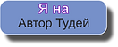 Марика Становой