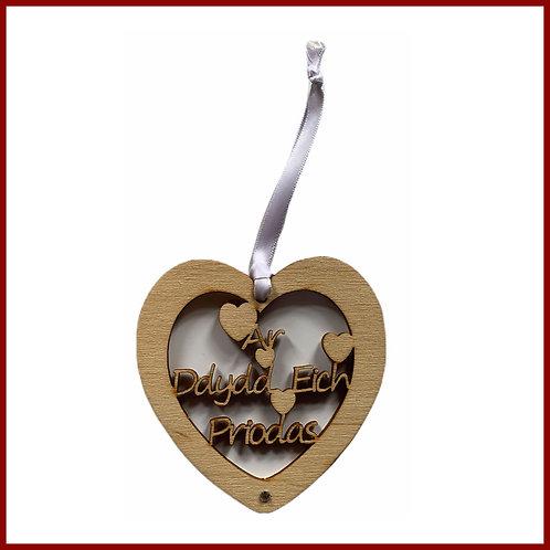 Welsh Fretwork Heart Ar Ddydd Eich Priodas