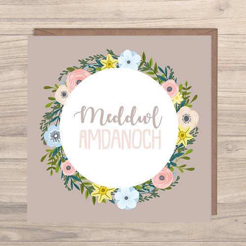 Meddwl Amdanoch (Flowers)