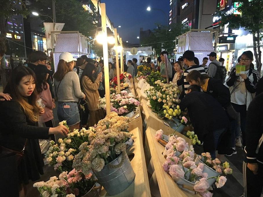 신촌국제꽃시장 야경