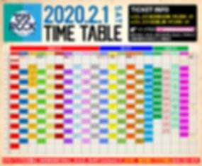 でらロック20200201TT.jpg