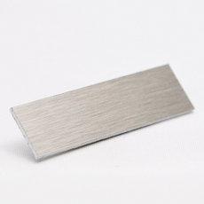 Dørskilt i aluminium