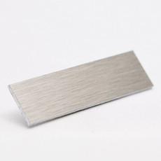 Gravoxal steel look - alu.jpg