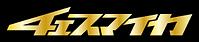 20150223hplogotyp.png