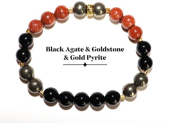 Gold Stone Black Agate Gold Pyrite