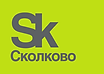 1200px-Logo_of_the_Skolkovo_Foundation.s