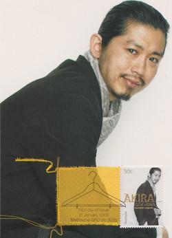 Akira Sogawa