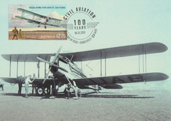 Civil aviation - airplane