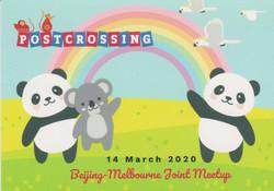Postcrossingmar2020