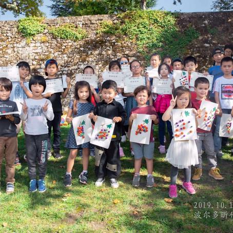 Cours de chinois au Château Renon sur les vignes