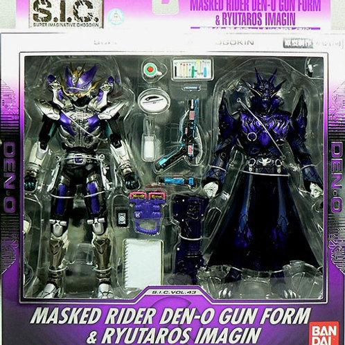 S.I.C. Vol. 43 - Kamen Rider Den-O Gun Form & Ryutaros Imagin