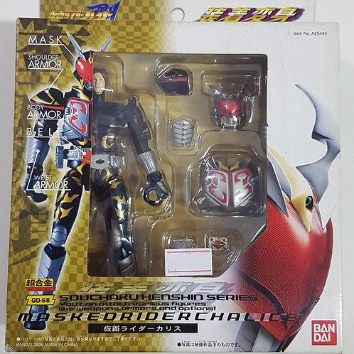 Kamen Rider Chalice Souchaku Henshin