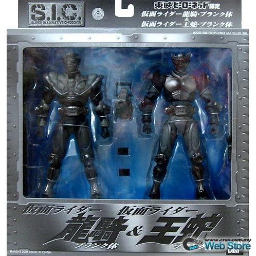 S.I.C. Kamen Riders Ouja & Ryuki Flat Form - Limited Edition