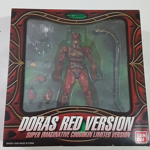 S.I.C. DORAS RED VERSION - Limited Edition