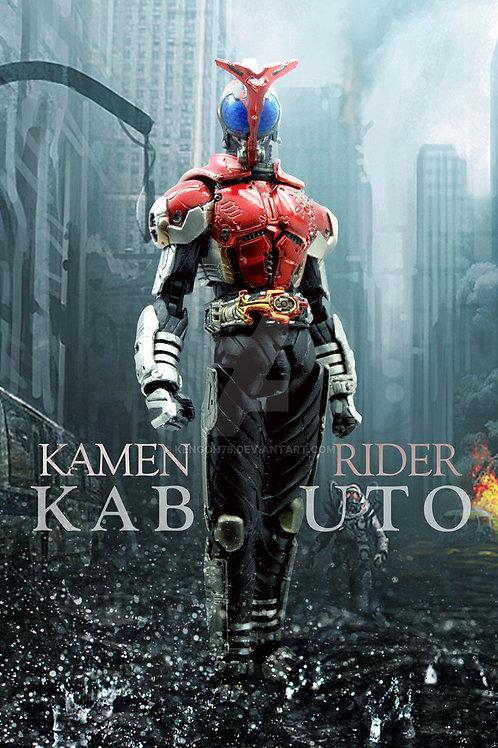 S.I.C. Vol. 52 - Kamen Rider Kabuto