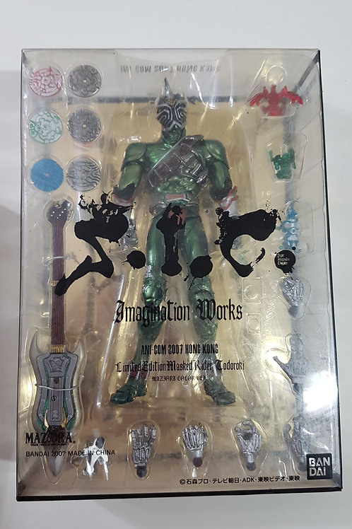 SIC Kamen Rider Todoroki Imagination Works - Limited Edition