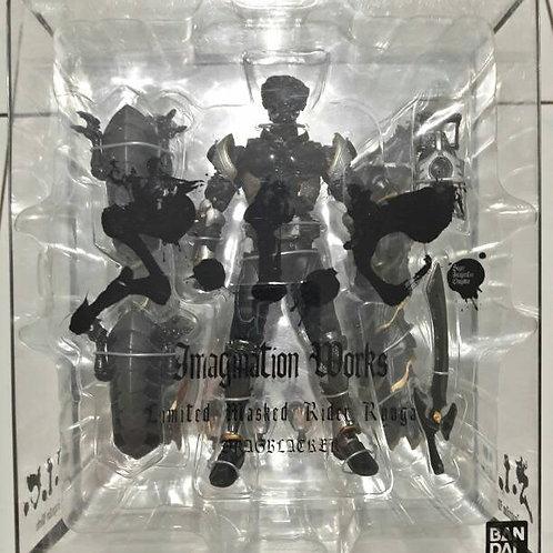 S.I.C. Kamen Rider Ryuga Limited Imagination Works