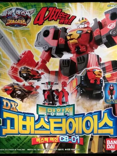GO Buster ACE - Machine 01 DX - Por Encomenda