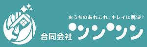 ツンツン_logo