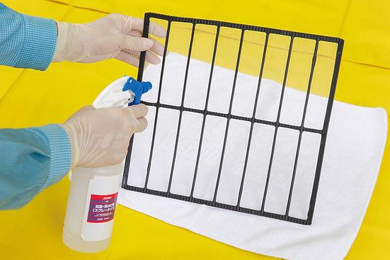 フィルターの抗菌・防カビ処理