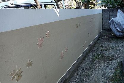 岩本塗装店塀