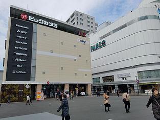 駅前ロケーション(ビックカメラ・PARCO)
