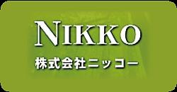 ニッコーロゴ2
