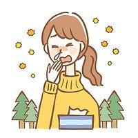 アレルギー関連