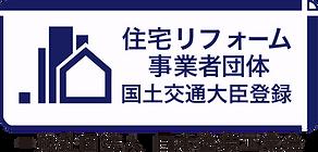 岩本塗装店ロゴ