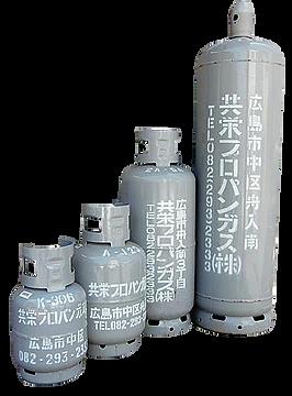 各種プロパンガス容器
