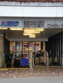 調布駅中央口