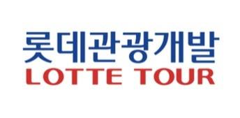 """""""롯데관광개발, 제주도 입도객은 가파르게 증가… 카지노도 6월부터 계획"""""""