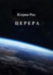 desktopwallpapers.org.ua-16097_edited.jp