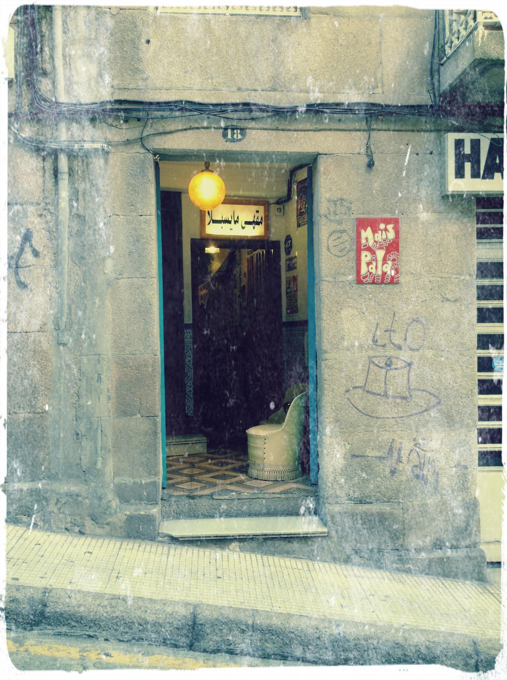 maispala cafe bar vigo entrada