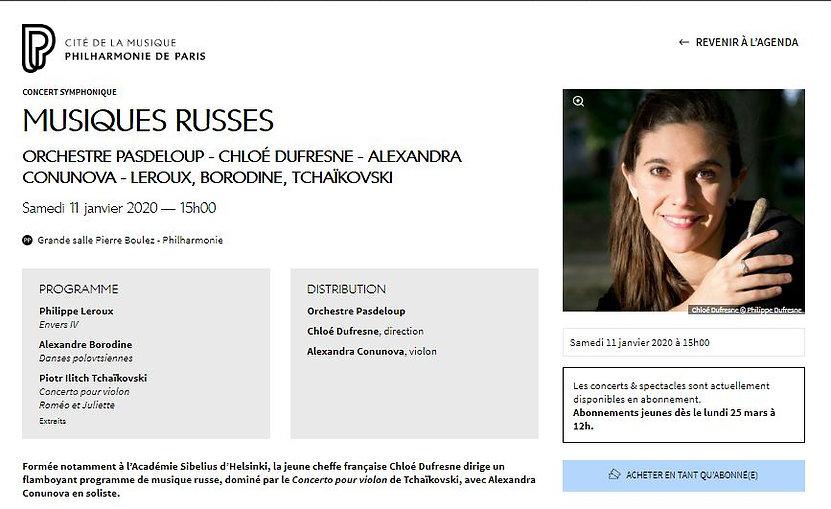 Philharmonie PAS deLOUP.JPG