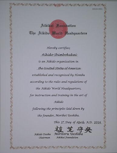 RM Aikikai en Hombu Dojo.jpg