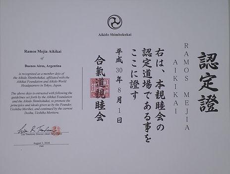RM Aikikai en Shimbokukai.jpg