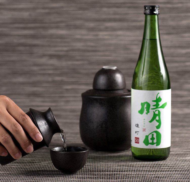 Sake sampler event image for 1/16 Wed