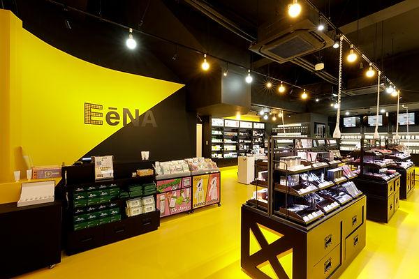 EeNA_0006.jpg