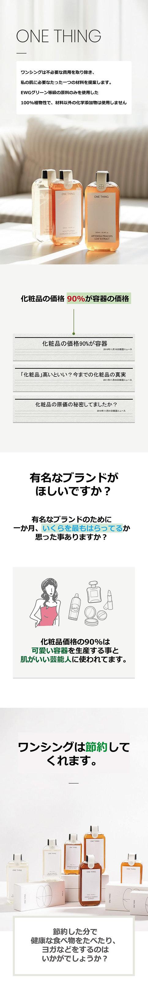 KakaoTalk_20200920_031408561.jpg