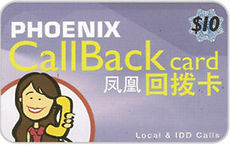 Pheonix-Call-Back-Card-1-1.jpg